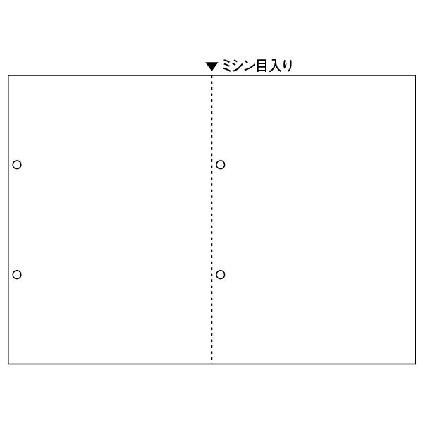ヒサゴ BP2069