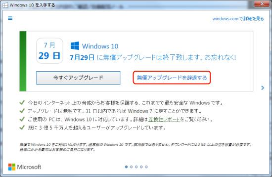 img_windows10